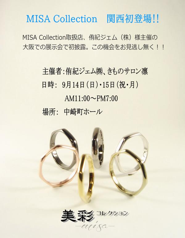 展示会PR3
