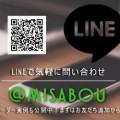 LINE@Misabou