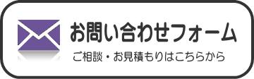 new-toiawase1